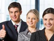 Бахчисарай: Сотрудник в офис Прием и консультация клиентов в офисе, ведение переговоров, работа с документацией, работа с ПК. Уверенный человек с хорошими навыкам