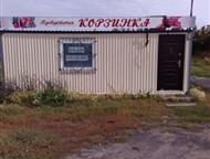 Барнаул: Продам киоск с оборудованием Продам киоск с оборудованием. Очень теплый, с двойным утеплением, тамбур, две двери, оборудован кондиционером. Размер (вы