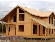 Краснодар: Продажа дом комплектов из сип панелей и панелей Краснодарская компания по производству домов из сип панелей.   У нас можно купить СИП панели, изготавл