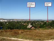Липецк: Дом, участок под ИЖС, дача, Керчь от собственника Продаются в Крыму, городе Керчь. Всего 5 участков. ( размер участков: 6, 6, 7, 8, и 9 – соток), расп