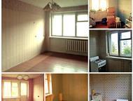 4х комнатная брежневка Машгородок Продаю четырехкомнатную брежневку, 61, 7 кв. м. , расположенную на 5 этаже. В квартире требуется ремонт. Есть балкон, Миасс - Продажа квартир