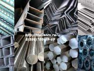 Металлопрокат более 900 наименований, Доставка, МЕТАЛЛОПРОКАТ более 900 наименований. Полный ассортимент металлопродукции российских и зарубежных прои, Москва - Строительные материалы