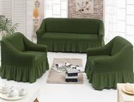 Универсальные чехлы для дивана, кресел и стульев Комфортный Дом - интернет-магазин, где каждый найдет для себя необходимый текстиль по доступной цене , Нижний Новгород - Другие предметы интерьера
