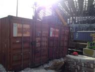Аренда морского контейнера 20 футов Морской контейнер 20 футов, размеры: 6*2, 43*2, 59 м.   Контейнер изготовлен из стального трехмиллиметрового  проф, Нижний Новгород - Разные услуги