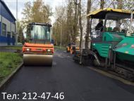 Новосибирск: Асфальтирование в Новосибирске Асфальтирование в Новосибирске и НСО.   Производим работы по комплексному выполнению асфальтированию территорий  Все ра