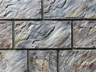Новосибирск: Декоративный камень Мы производим искусственный камень из гипса под кирпич, имитация скалистых пород, под доломит и многие другие аналоги натурального