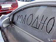 Санкт-Петербург: Заправка, диагностика, ремонт автокондиционеров и рефрижераторов с выездом по СПб и Лен области Заправка автокондиционеров и рефрижераторов с выездом