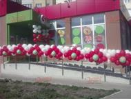 Саратов: Оформление воздушными шарами Студия «Экстрим» предлагает свои услуги по оформлению воздушными шарами.