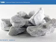 Щебень мраморный с производства Мраморный щебень Фракции от 2 до 40 мм. , Высочайшего качества с соблюдением всех деталей производства. Выбор белизны , Тула - Строительные материалы