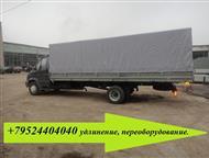 Удлинение рамы Валдай под удлиненный фургон 7, 5 м Удлинить Валдай под удлиненный фургон длина 5, 1м. , 6, 2м. 7, 5м; ширина 2. 1м. , 2, 45м. , 2, 5м., Воронеж - Авто - разное